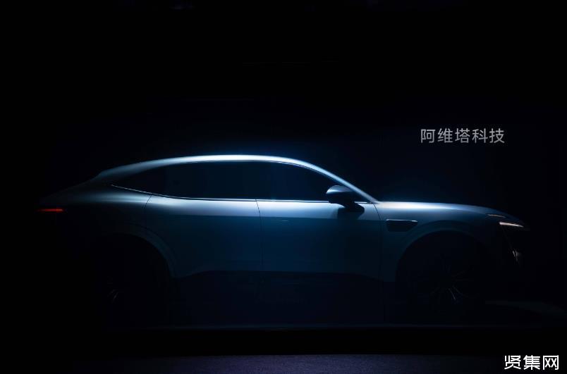 新战略发布,阿维塔首款车型亮相,长安要在10年内成世界级品牌