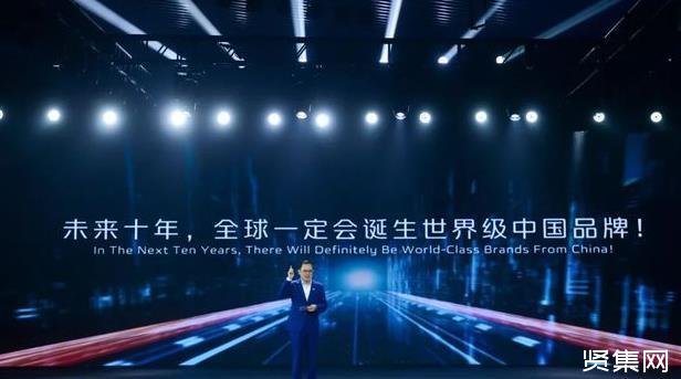 长安汽车的小目标:狂砸1500亿,一年卖他个450万辆车!