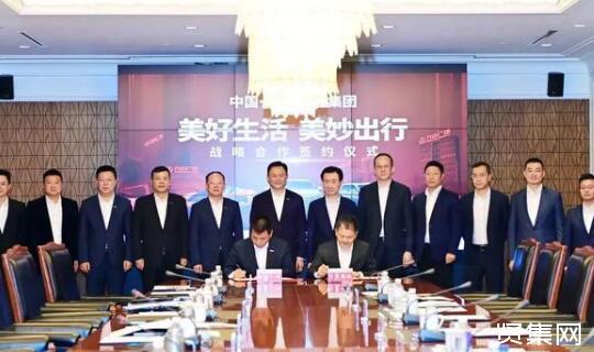 中国一汽与万达集团跨界合作 联手打造汽车服务新生态