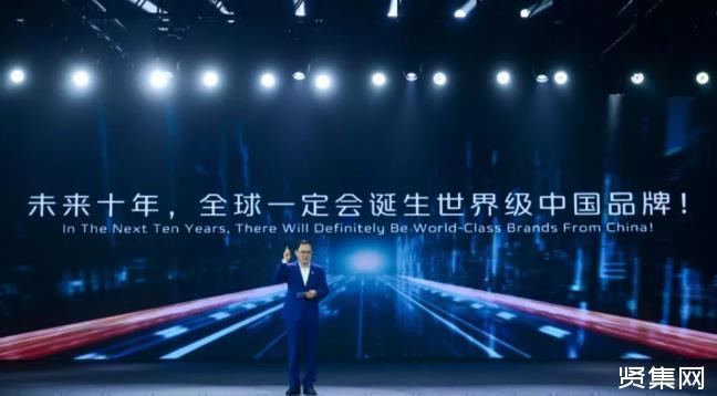 十年后要成为世界级的中国品牌 长安汽车吹牛了吗?