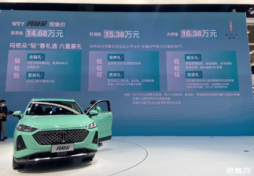 盘点成都车展上六款新车的智能车机是什么水平?