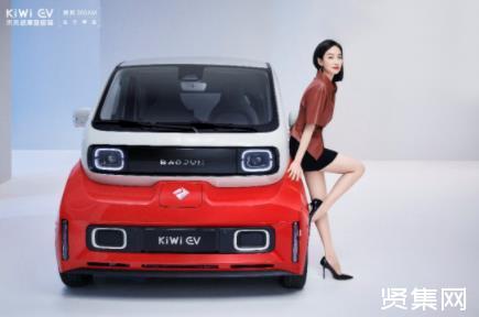 """""""未来感摩登座驾""""KiWi EV正式上市"""