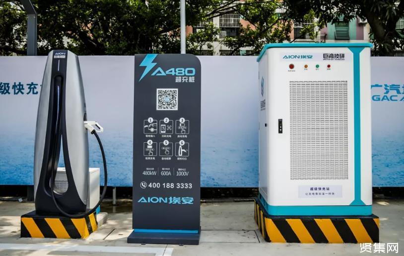 充电5分钟续航超200公里,广汽埃安为电动车补能带来革命了吗?