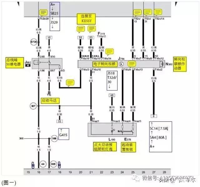 大众汽车ESP与轮胎气压监测系统警告灯亮【案例】