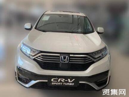 优惠八千,提车要等一个月,本田CR-V值得等吗?