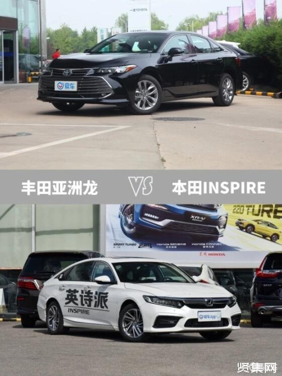 亚洲龙 vs INSPIRE,年薪20万能养得起吗?