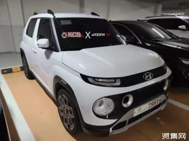 基于K1平台打造 定位小型SUV 现代Casper实车曝光