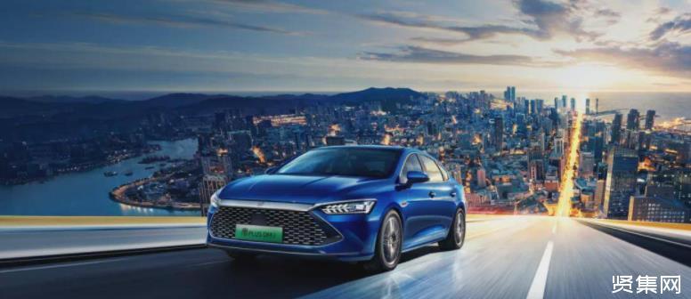比亚迪开挂了?8月新能源车销量同比大涨331.9%