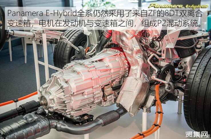 试驾保时捷Panamera E-Hybrid