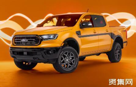 福特Ranger Splash版官图发布,为消费者带来更加个性的选择