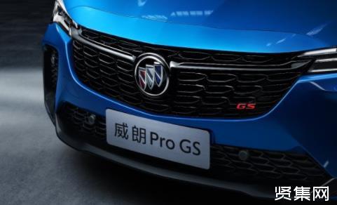 售价12.99万元-15.89万元,别克威朗Pro与威朗Pro GS联袂上市