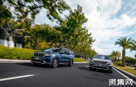 东风悦达起亚第四代嘉华正式上市,共推出4款车型,售价28.89-33.99万元