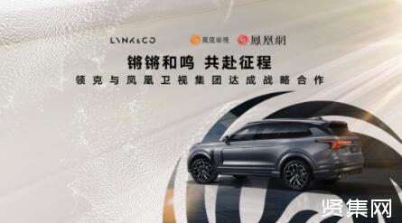 领克09预售价公布:MHEV车型27-35万元,PHEV车型32-40万元