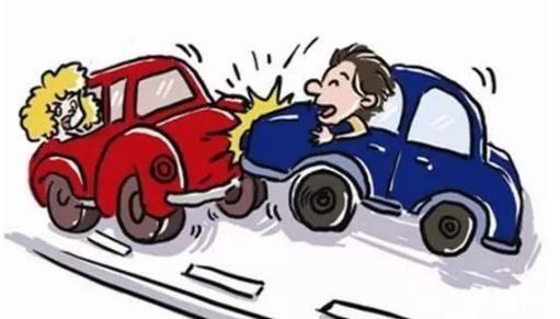 车险人伤案件特点及调查操作实务