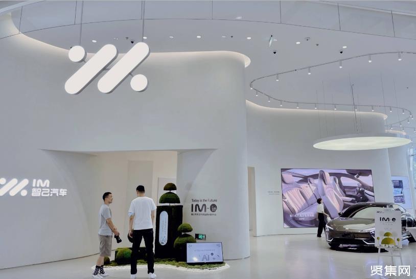 首家智己汽车品牌体验中心开业,比起店更像是移动的艺术空间