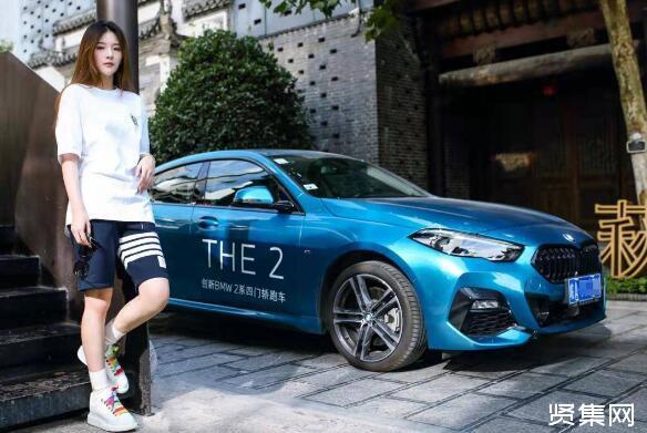 蔚蓝海岸的艺术品,BMW 2系四门轿跑如何令潮流达人为之心动?
