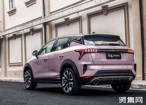 售价13.98万元,领克06粉色版上市,新车有哪些看点?