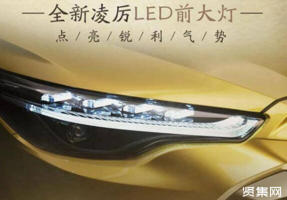 广汽丰田又一紧凑型SUV曝光!定名锋兰达,竞争日产逍客