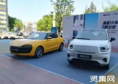 中国新能源汽车争霸战:三分天下,谁能执牛耳