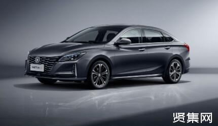 长安新款锐程CC蓝鲸版正式上市,共推出3款车型,售价9.79-11.29万元
