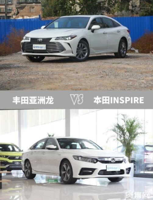 亚洲龙 vs INSPIRE,年薪20万就能买!