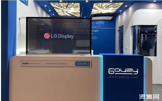 宝马/LG采用Gauzy智能玻璃技术推新品 可动态照明、显示信息