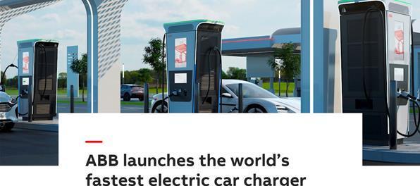 瑞士一公司推出全球最快充电桩:15分钟可充满一辆电动汽车