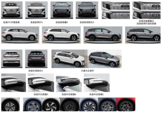 MEB平台打造 最大续航560公里 上汽奥迪Q5 e-tron有望广州车展亮相
