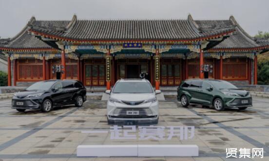 静态体验广汽丰田赛那——一台合格的家用MPV