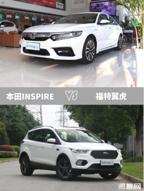 INSPIRE vs 翼虎,配置比较高的合资品牌车型推荐