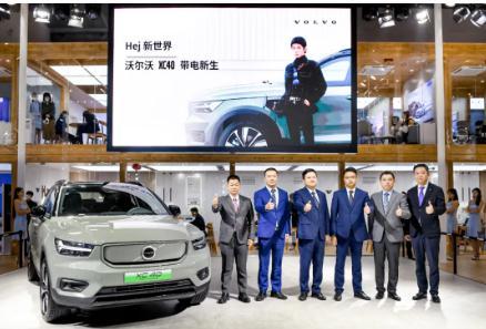 沃尔沃XC40 RECHARGE重庆区域正式上市,官方直售35万7千元