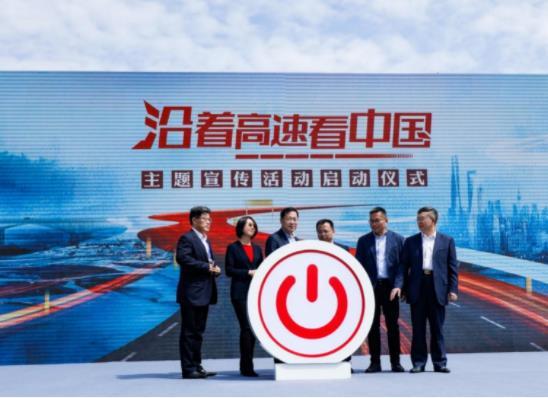 """北京越野沿着高速看中国,看为何TA被称为最硬核""""国车"""""""