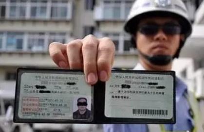 忘带驾驶证不算无证驾驶证,无证驾驶抓到怎么处罚