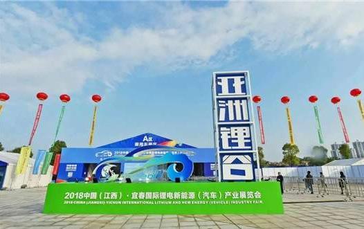 江西与整车企业吉利、长城、宁德时代等成功牵手,朝新能源汽车产业发力