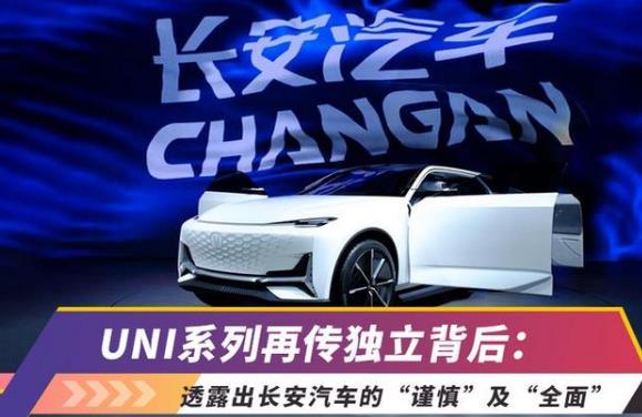 搭载新一代蓝鲸发动机和变速器 长安汽车推欧尚X7PLUS新车