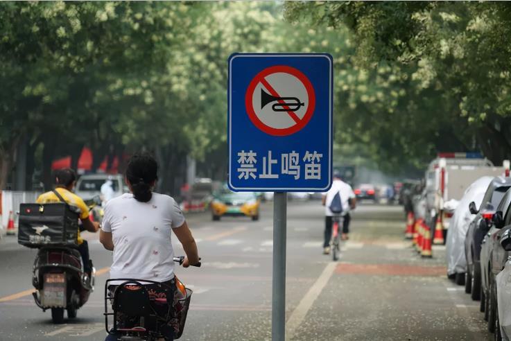 2021年9月1日起广州实施机动车禁鸣喇叭的措施