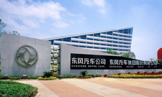 东风汽车上半年实现营收88.43亿 东风轻卡表现出色