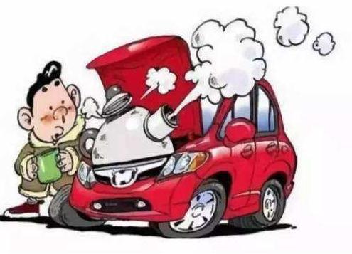 汽车熄火后再次起动困难是什么原因,要怎么解决?