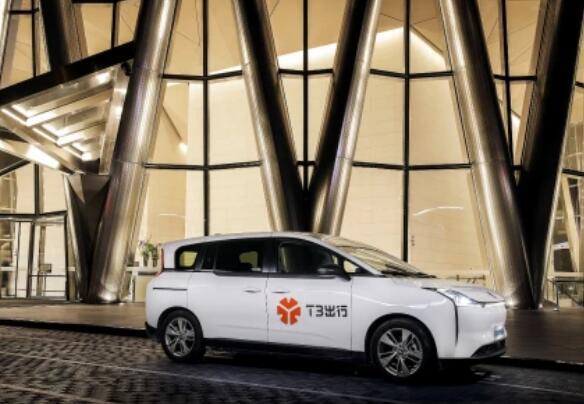 一汽奔腾首批NAT正式交付 T3出行借力发力网约车市场