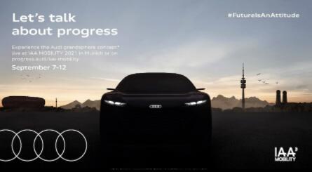 奥迪grandsphere概念车最新预告图公布,揭示灯组造型