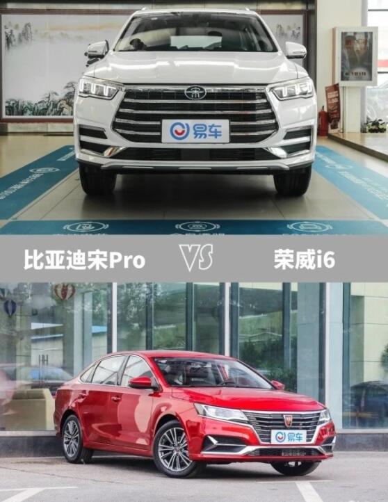宋Pro vs 荣威i6,月薪5千轻轻松松拥有它