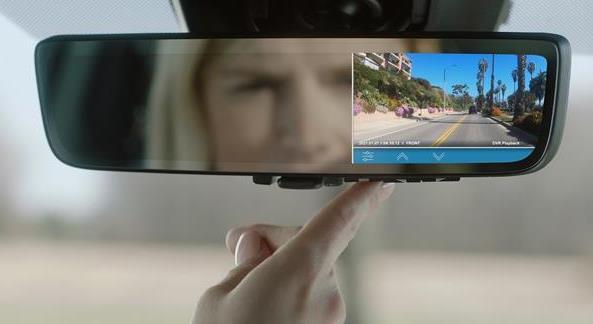 镜泰将在IAA Mobility展示最新汽车技术