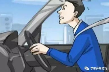 怎么样才算开车技术好?