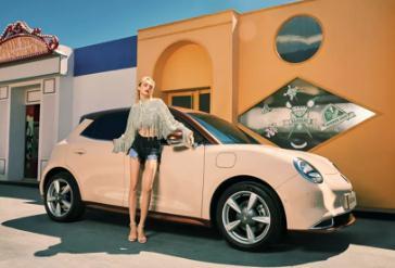 成就新时代女性汽车文化,欧拉是第一个