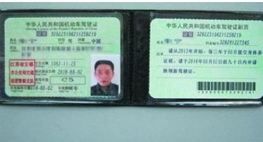 什么情况下驾驶证会被吊销?一次性扣12分属于吊销吗