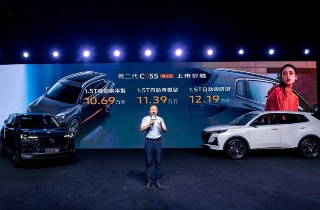 """聚焦""""新青年"""",长安汽车第二代CS55PLUS上市"""