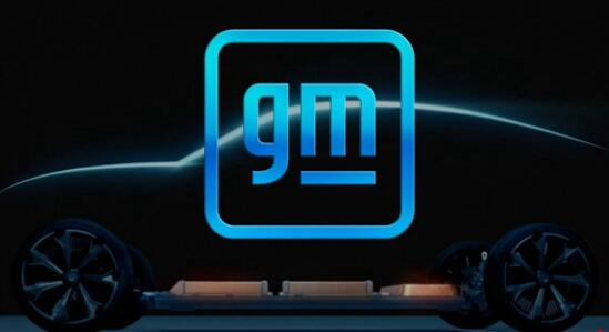 上汽通用换新logo 与小米logo有异曲同工之妙
