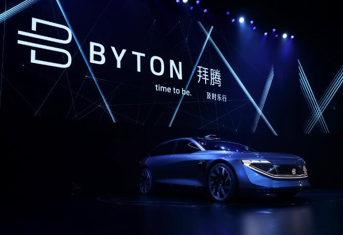 拜腾汽车与富士康已分道扬镳 一汽集团接手智能驾驶研发