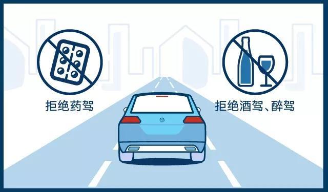 交通事故:六大情况最好不要私了