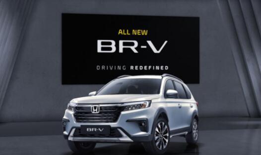 本田全新 BR-V 发布,约合人民币 10.8 万元